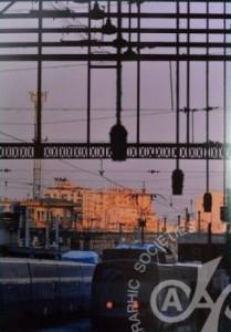 「夕暮れのリヨン駅」