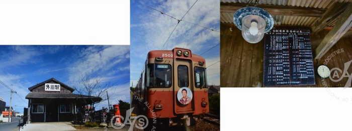「よみがえる銚子電鉄」